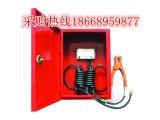 SP-E1型固定式静电接地报警器