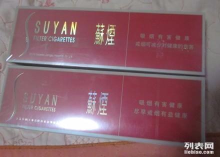 西直门回收中华烟-北京回收烟酒礼品-昌平区回收路易十三酒瓶