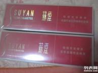 回收中华香烟北京天意回收苏烟天星北京鸟巢回收钓鱼台烟