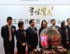 北京启动仪式启动球租赁整体球水晶球租赁启动道具租赁