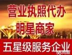 杭州公司注销需要的材料,税务注销,税务疑难处理