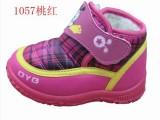 批发特价巴布豆BM1057儿童棉鞋加厚毛绒保暖鞋宝宝小童鞋21-
