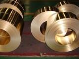 汽车零件用C19200铁青铜带 高导电铜合金带