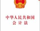 正版 中华人民共和国会计法 2017新版会计法单行本法规