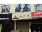 沿街店铺优惠出租、可办公可经营各类生意