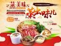 南昌中式快餐加盟 月入3万元 1对1带店指导 回本快
