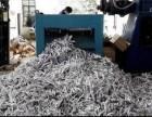 广州废纸回收 广州保密文件销毁电话