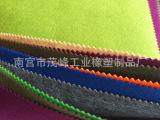 厂家促销环保彩色无纺布1-20mm、阿里热销产品毛毡包专用彩色毛