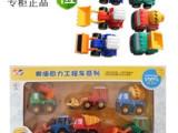 奥海 回力工程车系列 挖土机工程车玩具套装 挖掘机模型