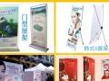 广告设计 企业背景墙 门面招牌 发光字 灯箱展板
