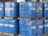 苏州厂家供应二碳酸二叔丁酯专业买卖二叔丁酯