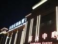 长安区西兆通乐城.国际贸易城