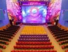 北京二环内豪华1200人剧场~金沙剧场出租