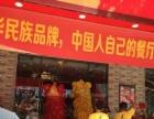 莆田汉堡炸鸡加盟 10-15平店型 1-2人可经营