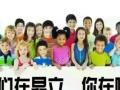 昂立教育珠心算、托管、小学生同步辅导