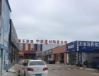 装修公司喜讯 中威建材市场的1500平米已装修门面