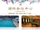 北京酒店年会首选云泽山庄