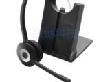 深圳电话耳机技术精湛质量优,就来联地科技