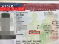 十多年英美签证办理经验 有无前期均可以操作 收本中