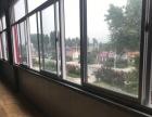 低价出租新建厂房 750平米