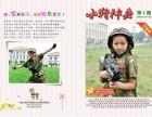 2018葫芦岛夏令营中国小海军 小特种兵
