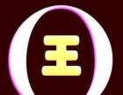 8位数QQ号码多少钱、八位扣扣号