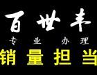 东湖高新区/洪山区/武昌区 工商代理 税务代理 工商疑难处理