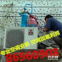 北仑专业空调维修,空调加氟,86960908