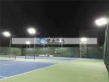 世安照明 LED网球场灯 篮球场灯 led场馆灯户外投光灯