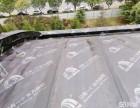固安專業樓頂防水維修公司 隨叫隨到包不漏水