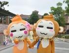 直销吸引人眼球全新小黄人熊本熊人偶服装表白求婚活动演出宣传