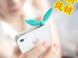 A1 韩国进口兔耳朵点点耳机塞手机防尘塞3.5mmiphone耳