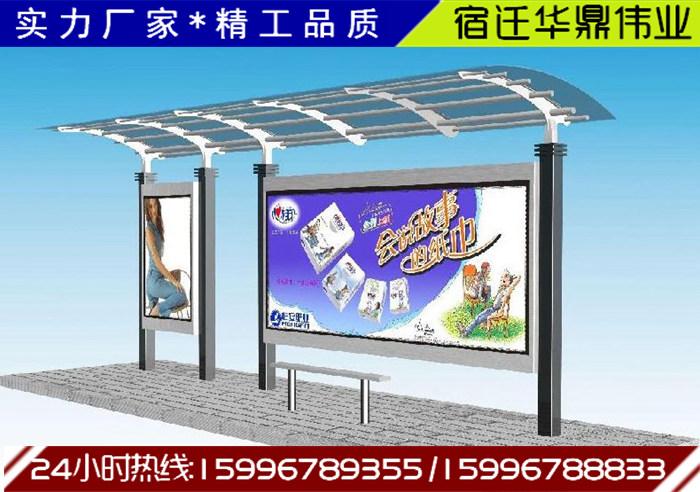 欢迎访问)-海城公交站台生产厂