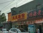 海淀颐和园大有庄街380平火锅店转让520694