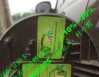 福州汽车省油卡,宁德国际省油卡代理,晋江节油卡批发
