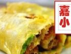 街边小吃烤面筋技术加盟 油炸菜夹馍学习 关东煮培训