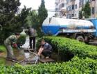 卫滨健康路清理化粪池新乡市化粪池清理总汇