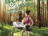 舒华负离子 家用静音 多功能 跑步机 折叠智能 静音折叠健身器材