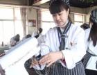 【重庆长征烹饪学校】加盟/加盟费用/项目详情