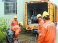 专业维修上下水管、机械疏通马桶、地漏。