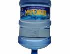 桶装水电视台上榜品牌(冷氏冰泉)代理加盟招商