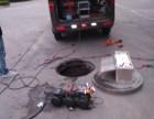 萧山区管道清洗 清淤 管道CCTV检测