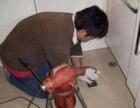 姑苏区留园专业通管道堵塞通马桶下水 疏通浴室地漏下水道服务