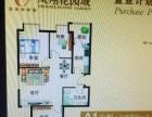 出售:漳州市南靖县凤翔花园城3室1厅1卫99㎡28万