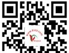 郴州家政网提供专业月嫂,育婴师,保姆,护工等服务