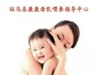 驻马店康康母乳指导无痛催乳通奶开奶奶少肿胀乳腺炎