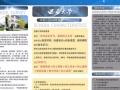 2017年网络教育招生报名