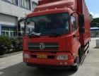 上海到全国各地搬家搬场物流运输
