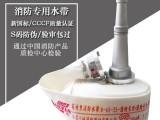 北京消防水带,直营消防水管,北京消防水龙带批零
