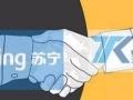 【天天快递】加盟官网/加盟费用/项目详情